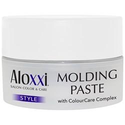 aloxximoldingpasterotated